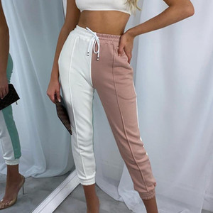 Muyogrt Hip Hop Sweatpant Women Color BlockHigh Waist Jogger Pants Women Gym Sweat Pants Fashion Patchwork Streetwear Trousers
