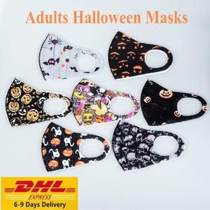 DHL Ship 50Pcs 2020 Halloween Reusable 3D Painting Pumpkin Grimace Cotton Face Mask Reusable PM2.5 Carbon Filters Washable FY0081 DHL Ship