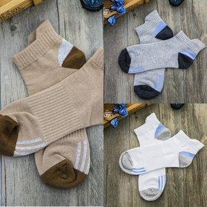JrQuO protection à faible profondeur talon de chaussettes pour hommes en coton randonnée en bateau bouche hommes recommandé Chaussettes de protection Sport Boat