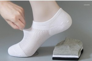 Color Ankle Homme Breathable Underwear Fashion Style Casual Apparel Mens Summer Designer Sock Slippers Solid