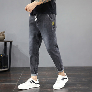 Summer 2020 Fashion students teenagers Denim jeans men's loose men's thin Korean trend small feet casual harem pants men