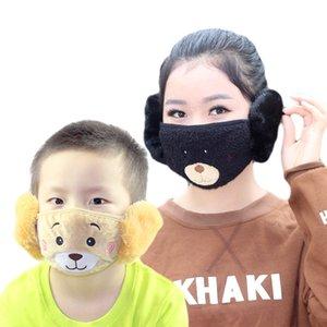 6style 2 1 Çocuk Karikatür Ayı Karşısında Peluş Earmuffs Kalın Maske Ve Çocuk Ağız Maskesi Kış Ağız-Kül GGA3660-1 Isınma
