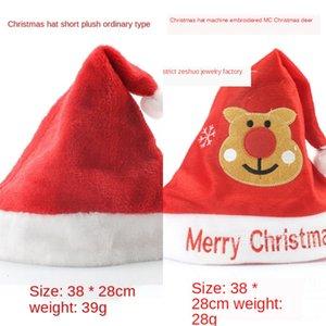 Mi6Ll Trump снежинка Hat бейсболке Санта-Клаус Great Adjust Спорт Caps Республиканское Trump Дональд Keep America Рождество GiftShip