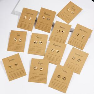 أقراط 12 البروج الاوروبي والولايات المتحدة أزياء علامة كوكبة مربط القرط الذهب مع بطاقة هدية