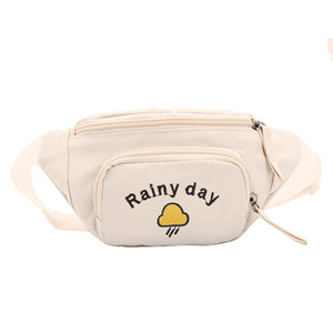 Aelicy Chest Pocket 2020 Children's New Mini Cute Chest Bag Crossbody Bag Waist Bag Fashion Chest Pocket For Child