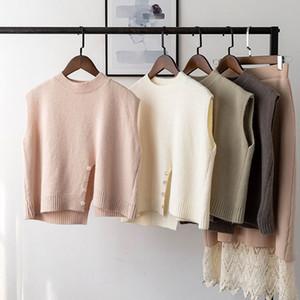 Women's Vests 2021 Winter Korean Style Round Neck Split Knitted Vest Sleeveless Waistcoat