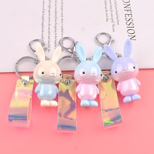 2020 new arrival cute candy series color plush toy keychain for children and girls Gift