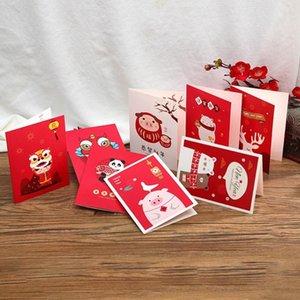 Greeting Cards 10pcs set Year's Card Christmas Elk Pattern Blessing Panda Lion Chinese Style