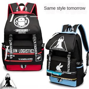 Domani Ark Gioco sacchetto stesso studente AMIA Texas nuovo prodotto Domani Ark Gioco stessa borsa zaino studente zaino AMIA Texas nuovo prodotto