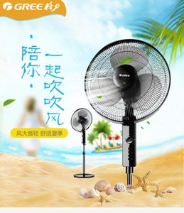 Students Household Energy Saving Floor Fan Home with Vertical Big Air Volume The Sitting Room The Dormitory