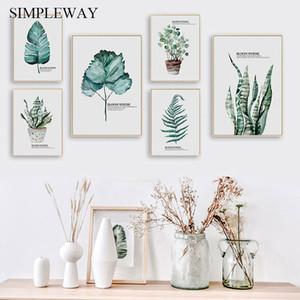 Green Plant Leaf Poster Nordic Botanical Canvas Print Wall Art Planting Scandinavian Decoration Picture Modern Living Room Decor