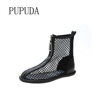PUPUDA neue Sommer-Stiefel Frauen Mesh-Breathable Stiefel Damen Leichte Korean Black Summer 2020