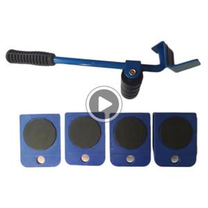 5шт Профессиональной мебель Транспорт Lifter инструмент Набор тяжел ое Stuffs Перемещения и инструменты Set Weel ара Mover Devi Джон
