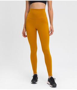 """Sıkı hi katlı pantolon NWT 2020 kadın yoga tozluk seksi güç esnek tozluk yoga sıkı altında sadece wunder çevrimiçi FLDL018 hizalama yoga pantolonu 31"""""""