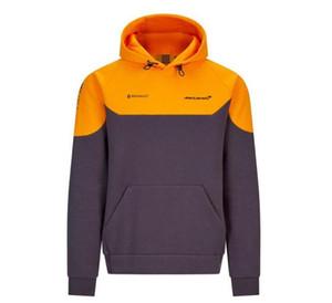 F1 맥라렌 시리즈 자동차 팬 정의 까마귀 겨울 두꺼운 남자의 셔츠 남자의 겨울 까마귀 스웨터 재킷 재킷을 경주
