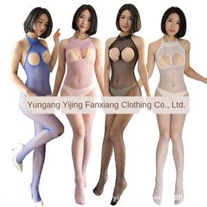 Yi Yi sexy lingerie féminine gamme ouverte chaussettes de pêche sexy transparent combinaison uniforme Sous-vêtement tentation jumpsuit 7504