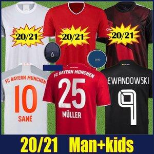 2020 Германия Stern де Südens Джерси Джерси красный дом Шесть чемпионов трофеи футбол мужчин Дети дети умирают комплект футбол Джерси Roten 20/21