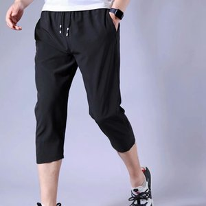 Ice silk summer Men Soccer Training Pants 3 4 crop Sports Running Pant yoga Fitness Tennis Basketball Jogging Sweatpants