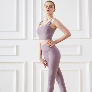 E-Baihui 2020 New Yoga Suit Two-piece Bra and Tights Quick-drying Clothes Thin Fitness Suit, Women's Running Sports Suit JM297
