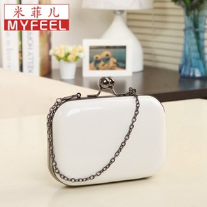 Mifeier colorful fluorescent banquet bag women's patent leather bright surface single shoulder box small bag