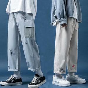 Hommes jambe large Pantalons simple d'été mince Section Trendy Salopette Ins en vrac Neuf points Pantalon jambe droite coréenne tendance