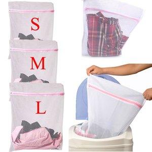 Сетка Прачечная несессеры Молнии сетка Прачечная мыть мешки Mesh Net Молнии Net хранения S / M / L Размер