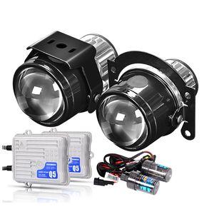 2.5 بوصة HID مصابيح Bi-Xenon مصابيح الضباب المعادن العارض عدسة ثنائية البؤرة لتعليم قيادة السيارات مصباح التحديثية للدراجات النارية السيارات التصميم H11 4300K 6000K 8000K