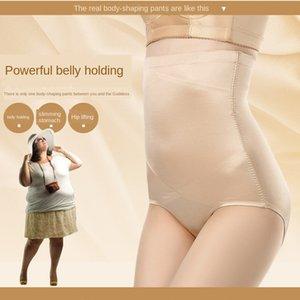 Seta traceless Ice pantaloni dopo il parto traspirante di alta ghiaccio seta pancia sh senza soluzione di continuità delle donne addome fianchi del corpo della vita di plastica invisibile addome ascensore
