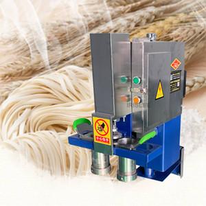 LBMT05 comercial máquina de macarrão de aço inoxidável máquina de macarrão elétrico Grande Noodle Making Machine auto cozido pequena Máquinas de alimentos