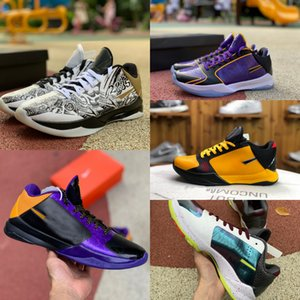 2020 Shoes ZK5 KB5 5s Bruce Lee Protro Basquetebol 5X Campeão Lakers roxo ouro 2K20 Chaos Mamba Zoom Zk 5 V Mens Designer Sneakers tênis