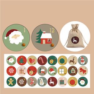 زينة عيد الميلاد 2020 سهم مصنع هدايا عيد الميلاد ملصقات عطلة ملصقات حزب الهدايا ثلج ندفة الثلج الحب ملصقات