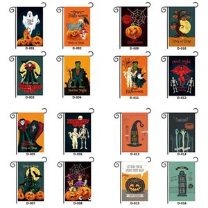 Halloween Garden Flag 30x45cm Halloween Decorations Garden Decoration Flag Can be Customizable Pattern Halloween Party Dacorations XD23850