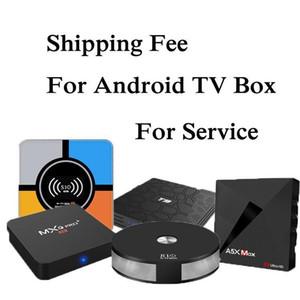 1 кг Пакет Дополнительные почтовые патч сделать разницу увеличить цену Доставка Fee Items Другие дополнительную плату или услуги