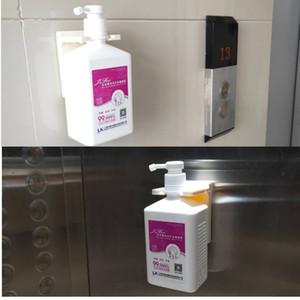Especial de Apoio Hand Sanitizer Titular Wash-Free Desinfetante mão Medical Tailstock Corredor Braço de parede prateleira Gancho Hand Sanitizer