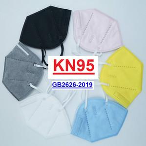 KN 95 Maske Einweg-Schutz 5-lagige Gesichtsmaske schmelzgeblasen Nov-Woven-Filtermaske Auf Lager DHL FAST Freies Verschiffen