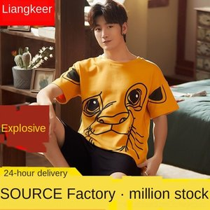 Z4JdI Hot Sale men's pajamas pajamas summer cotton short sleeve outdoor youth Korean style suit clothes men's home