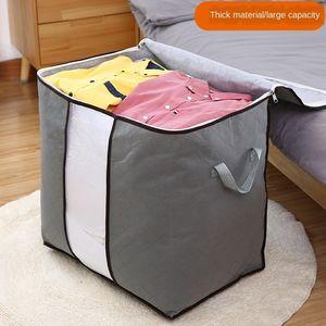 Colcha bei zi ropa de almacenamiento dai de clasificación bolsa de movimiento colcha hogar bolsa de almacenamiento de ropa de embalaje artefacto