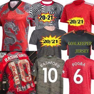 2021 Pogba B.fernandes Rashford Utd Dragon Versione de Gea Portiere Mens Soccer Jerseys Lingard Pogba Maillot de Foot Football Camicie 20 21
