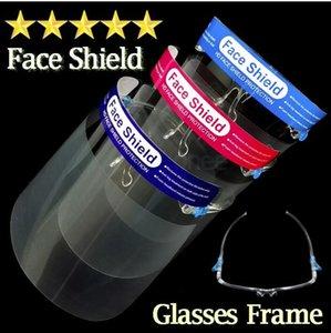 US Stock! Bouclier transparent visage de sécurité masque de protection Film Cover visage Outil anti-buée haut de gamme PET Matériau écran facial fy8125