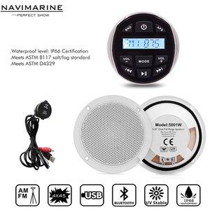 "Marine Radio Audio Boat Stereo Bluetooth FM AM Receiver+1 Pair 5.25"" Waterproof Marine Speakers+USB Cable For UTV RV Motorcycle car"