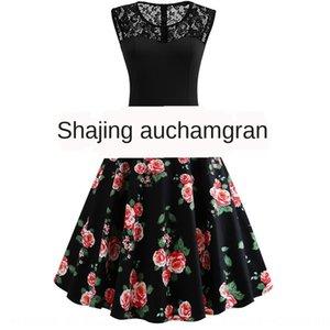 Lace stitching black peony printed sleeveless dress Dress unkempt Fluffy fluffy skirt Pengpeng skirt