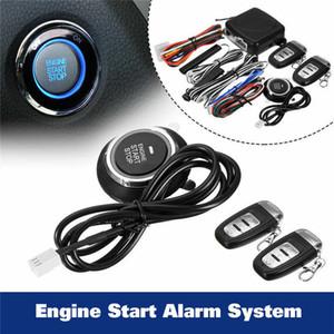 Automóviles Motocicletas de alarma remoto de coches de alarma antirrobo Smart Start de entrada sin llave Motor Auto System One Push Button remoto de arranque parada