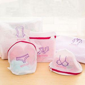 Wäschebeutel Set faltbare Delicates Dessous BH Socken Unterwäsche Kleidung Kulturbeutel Maschine Kleidung Schutz Net Basket XD23853