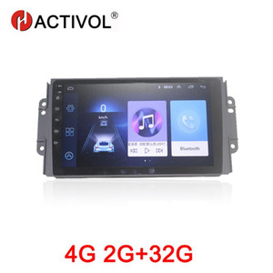 HACTIVOL 2G+32G Android 9.1 4G Car Radio for Chery Tiggo 3 3X 2 2020 car dvd player gps navigation accessory multimedia