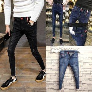 swHcX autunno e spirito sociale inverno pantaloni uomo stile coreano moda online celebrità degli uomini dei jeans pantaloni pantaloni da uomo slim-fit stesso stile s
