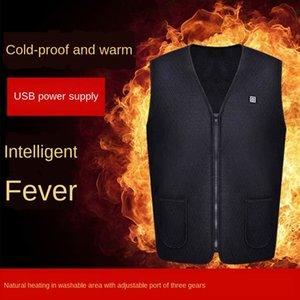 صدرية ذكية الشتاء في الهواء الطلق التدفئة الرجال الرجال الرياضية في شحن الرياضة في الهواء الطلق سترة دافئة سترة التدفئة الحارة الذكية صدرية