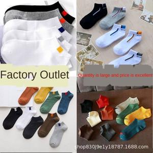 O7yg8 Tienda online de Barcos y calcetines de los hombres de los hombres de los deportes barco calcetines mercado nocturno