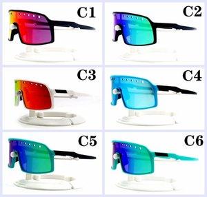 2020 Новый велосипед очки Сутро 9406 Велоспорт очки Открытый спорт солнцезащитные очки поляризованные очки велосипед очки с брендом случае