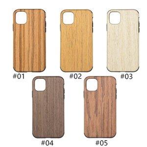 TPU Motif bois Étui élégant pour iPhone 11 iPhone X Samsung S10 Couleurs en option Muti Couverture de haute qualité
