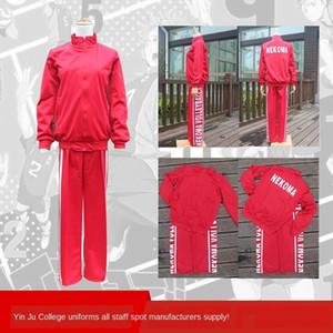 voleibol sZs5S 5Cdvc Soul Man Xuan adolescente quadrado cospl uniforme de vôlei equipe Yin Ju Jusolitary Escola Yin garra moagem alta Soul Men